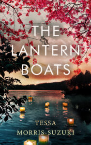 The Lantern Boats book cover